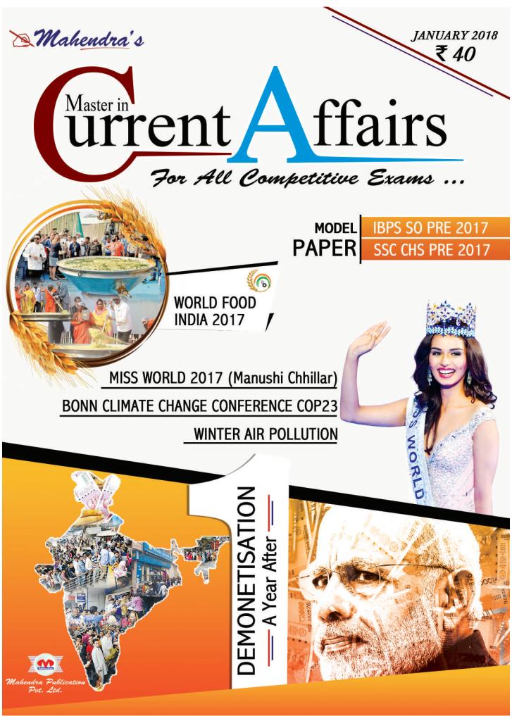 Mahendra's Current Affairs January 2018 English & Hindi PDF - VidyaGyaan