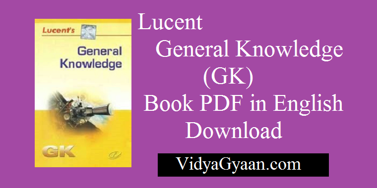 Lucent general science book free download in pdf youtube.
